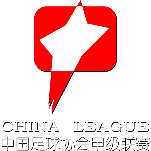 China League One